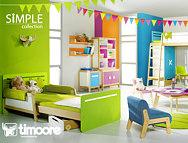 Timoore Simple pokój dziecięco-młodzieżowy (łóżko rozsuwane 205x90 + szafa dwudrzwiowa + komoda 3 szuflady) / KURIER GRATIS