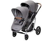 Promocja Maxi Cosi Lila Duo wózek dla rodzeństwa (spacerówka/gondola + dodatkowe siedzisko) Nomad Grey / KURIER GRATIS
